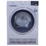 Hệ thống sấy khô tốt nhất của các dòng máy giặt hiện đại hiện nay là gì ?